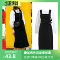 Dress Autumn of 2019 Shirt, vest, skirt S,M,L,XL longuette singleton  Long sleeves commute Crew neck High waist Solid color zipper A-line skirt routine straps 18-24 years old Type H Other / other Retro 31% (inclusive) - 50% (inclusive) other polyester fiber