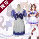 Cosplay women's wear suit goods in stock Over 3 years old Full set of clothes game Cute home Jockey girl L