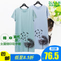 Nightdress A&B Simplicity Short sleeve Leisure home Middle-skirt spring Plants and flowers youth Crew neck cotton printing 41% (inclusive) - 60% (inclusive) other N254