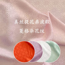Fabric / fabric / handmade DIY fabric silk 1 piece is 0.1M, 5 pieces are sold from 0.5m, 1 # white, 2 # pink, 3 # goose yellow, 4 # pomegranate red, 5 # grayish purple, 6 # cyan Loose shear piece Solid color jacquard weave clothing Chinese style Re source silk Chinese Mainland