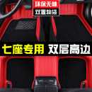 Special car foot pad All inclusive Seven seats only stripe Please leave a message for the specific model / year [stripe] Red + black [stripe] blue + black [stripe] black + black [stripe] coffee + coffee [stripe] Brown + black [stripe] Beige + brown PVC / chloroprene / PVC Yuhan rabbit L444-L158