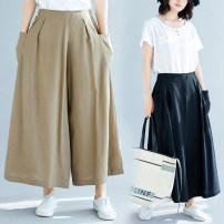 Women's large Spring 2020, spring 2021 Grey, black, khaki Large, large, large trousers commute thin Solid color literature Three dimensional cutting Other / other Ninth pants