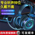Headset / headset A great minister Game headset ordinary headset Official standard no G58 wired Headwear ear protection 3.5mm National joint guarantee ANDROID Windows Phone iOS Take wheat usb+3.5MM 1.8m 32Ω 113dB/mW currency 12 months Moving coil Wired connection Wired connection