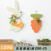 Wall decoration A set of two Nordic style manmade board Animal decoration A Ying home decoration