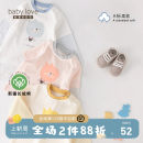 T-shirt White dogwood powder cream yellow Baby love 73cm 80cm 90cm 100cm 110cm neutral spring and autumn Long sleeves Crew neck leisure time No model nothing cotton Cartoon animation Cotton 100% BCSY21208286 Class A other Spring 2021 6 months 12 months 9 months 18 months 2 years 3 years 4 years old