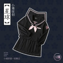 student uniforms Summer 2020, spring 2020, winter 2020, autumn 2020 XS,S,M,L,XL,XXL Long sleeves solar system skirt 18-25 years old Xiaojin other 31% (inclusive) - 50% (inclusive)