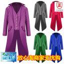 National costume / stage costume Spring 2020 Tuxedo [black], tuxedo [blue], tuxedo [red], tuxedo [purple], tuxedo [green], tuxedo [white] S,XL,L,M,XXL,XXXL,4xl The fashion of clothes 25-35 years old