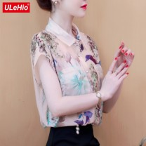Lace / Chiffon Summer 2020 Green, pink, skirt (black), collect and give gifts S,M,L,XL,2XL,3XL Short sleeve commute Socket singleton  Straight cylinder Regular square neck Decor other Korean version 71% (inclusive) - 80% (inclusive) polyester fiber