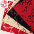 Fabric / fabric / handmade DIY fabric silk 75cm small plum blossom big red gold, 75cm small plum blossom big red black, 75cm small plum blossom black bottom red, 75cm small plum blossom mud gold Loose shear piece Plants and flowers jacquard weave Other hand-made DIY fabrics Chinese style