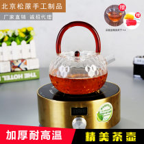 teapot Heat resistant glass other Heat resistant glass yes Self made pictures Beam pot red hammer pattern beam pot green hammer pattern beam pot blue hammer pattern beam pot white beam pot green beam pot yellow beam pot red electric pottery stove + boiling pot color optional Beijing Songhe handicraft