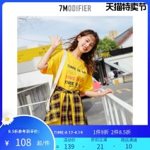 Dress Summer 2020 Bright yellow grass green rice white orange yellow S M L Mid length dress Two piece set Short sleeve commute stand collar Elastic waist Decor Socket A-line skirt bishop sleeve camisole 18-24 years old Type X 7.Modifier Korean version Embroidered lace 70014118-2 other cotton