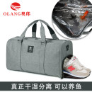 Travel bag No Oro Oxford Textile Zhongda Grey Spot black spot grey upgrade black upgrade recommended for men and goddess above 168cm choose large size movement Bag type Hard handle Japan and South Korea Single Yes Pure color Certificate bag Polyester lattice AL7028 male 2018 Fall Winter