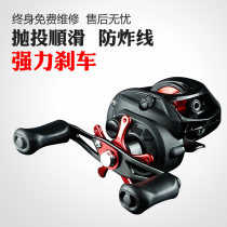 Fishing line wheel Cool movie One hundred and sixty-eight 201-500 yuan China Right handed left handed other Water drop wheel Summer of 2018 17 + 1 axis water drip wheel Cool shadow water wheel yes