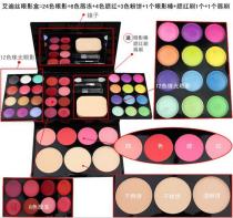 Make up tray