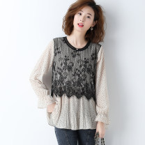 Lace / Chiffon Spring 2020 Apricot M,L,XL,2XL,3XL,4XL Long sleeves commute Socket Fake two pieces easy Super short Crew neck pagoda sleeve 25-29 years old Plain wood Korean version 81% (inclusive) - 90% (inclusive) polyester fiber