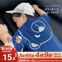 T-shirt Small die 80cm,90cm,100cm,110cm,120cm,130cm male summer Short sleeve Crew neck leisure time There are models in the real shooting nothing Cotton blended fabric Cartoon animation Other 100% 18 months, 2 years old, 3 years old, 4 years old, 5 years old, 6 years old