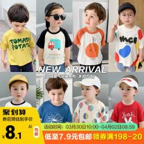 T-shirt Small die 80cm,90cm,100cm,110cm,120cm,130cm male summer Short sleeve Crew neck leisure time There are models in the real shooting nothing other Cartoon animation Other 100% X1164 Sweat absorption Six, five, four, three, two, 18, 12 months