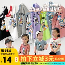 T-shirt White, blue, purple, stripe, green, gray, pink, black, x1682 Navy, x1682 light green Small die 80cm,90cm,100cm,110cm,120cm,130cm male summer Short sleeve Crew neck leisure time There are models in the real shooting nothing other Cartoon animation Other 100% X1860