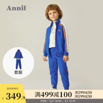 suit Annil / anel 110cm 120cm 130cm 140cm 150cm 160cm 170cm male spring and autumn motion Long sleeve + pants 2 pieces There are models in the real shooting Zipper shirt nothing Cotton blended fabric children Giving presents at school Cotton 95.2% polyurethane elastic fiber (spandex) 4.8% Autumn 2020