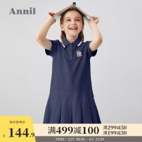 Dress Ice water blue rice white cream powder Yuanli red new royal blue female Annil / anel 110cm 120cm 130cm 140cm 150cm 160cm 170cm Cotton 65.2% polyester 34.8% summer motion Short sleeve Solid color Cotton blended fabric A-line skirt EG023020 Summer 2020 Chinese Mainland Guangdong Province