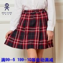 skirt 120cm, 130cm, 140cm, 150cm, 160cm, 165cm, 170cm, 180cm, idiopathic gules Eton Kidd / Eton Kidd female Other 100%