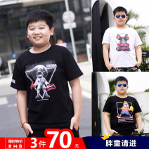 T-shirt male summer Short sleeve Crew neck leisure time There are models in the real shooting nothing cotton Solid color Cotton 95% polyurethane elastic fiber (spandex) 5% JY1001 Class B Sweat absorption Summer of 2019 Chinese Mainland Guangdong Province Foshan City