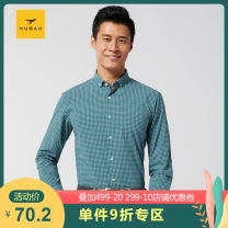 shirt Business gentleman Tiger and leopard 45 38 39 40 41 42 43 44 routine other Long sleeves Self cultivation go to work autumn Cotton 100% lattice Autumn of 2019