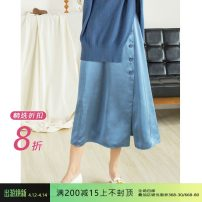 skirt Autumn 2020 S, M Mid length dress Versatile Natural waist A-line skirt Solid color Type A More than 95% Silk and satin polyester fiber
