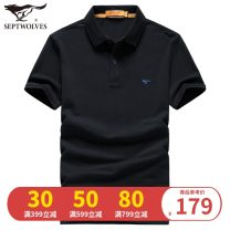 T-shirt Fashion City routine 165/84A/M 170/88A/L 175/92A/XL 180/96A/XXL 185/100A/XXXL 190/104A/XXXXL Septwolves Short sleeve Lapel standard daily summer Cotton 100% middle age routine Business Casual Bead mesh Summer 2020 Solid color Embroidered logo cotton Brand logo No iron treatment More than 95%