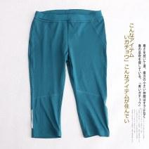 Casual pants Picture color M, L Summer of 2019 Cropped Trousers Pencil pants Natural waist Versatile routine Lady Boya pocket
