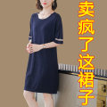 Dress Summer 2021 Navy apricot black M L XL 2XL 3XL Mid length dress singleton  Short sleeve commute Crew neck Loose waist Solid color Socket other routine Others 35-39 years old Type H Aceyoung / Aoying Korean version Splicing thread More than 95% knitting other Other 100%