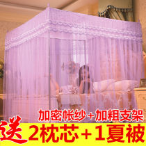 Mosquito net Other / other 3 doors Palace mosquito net 1.2m (4 feet) bed 1.5m (5 feet) bed 1.8m (6 feet) bed 2.0m (6.6 feet) bed 1.8 * 2.2m bed currency stainless steel