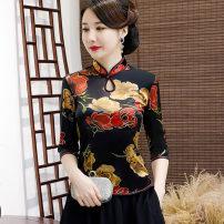 jacket Autumn of 2019 M L XL XXL XXXL 4XL 5XL Yijiahong 25-35 years old Polyester 100% Pure e-commerce (online only)