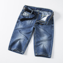Jeans Fashion City Huasachi 29,30,31,32,33,34,35,36,38,40 21-0006 blue Thin money Micro bomb Regular denim Pant Other leisure summer youth middle-waisted Fitting straight tube tide 2021 Straight foot zipper washing Zipper decoration Water wash, hole cotton