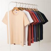 T-shirt Youth fashion 21bhb-milmumu 8301 white, 21bhb-milmumu 8301 navy blue, 21bhb-milmumu 8301 bean paste red, 21bhb-milmumu 8301 black, 21bhb-milmumu 8301 blue, 21bhb-milmumu 8301 green, 21bhb-milmumu 8301 khaki, 21bhb-milmumu 8301 lychee red, 21bhb-milmumu 8301 dark gray thin M,L,XL,2XL,3XL daily