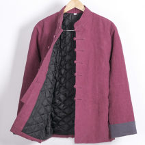 cotton-padded clothes Black, Burgundy, navy Others 165,170,175,180,185,190 other routine easy Other leisure