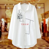Middle aged and old women's wear Spring 2020 white Large XL (120-140 kg recommended), large 2XL (140-160 kg recommended), large 3XL (160-180 kg recommended), large 4XL (180-210 kg recommended) fashion shirt easy singleton  40-49 years old Cardigan moderate other Medium length Other / other