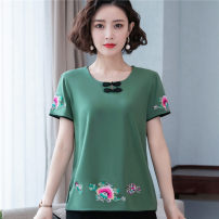 T-shirt Green, rose, Navy, red XL recommended 90-105 kg, 2XL recommended 105-120 kg, 3XL recommended 120-135 kg, 4XL recommended 135-150 kg, 5XL recommended 150-165 kg Summer 2021 Short sleeve V-neck Self cultivation Regular routine commute cotton 96% and above 40-49 years old ethnic style