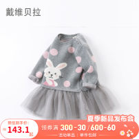 Dress Grey - pre sale female Dave & Bella / David Bella Other 100% spring and autumn princess Long sleeves A-line skirt DBZ16104 Class A Autumn 2020 12 months, 18 months, 2 years old, 3 years old, 4 years old, 5 years old, 6 years old and 7 years old