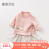 T-shirt Pink - pre sale Dave & Bella / David Bella female spring and autumn Long sleeves Crew neck princess nothing Other 100% DBQ11118 Class A Autumn of 2019 12 months, 18 months, 2 years old, 3 years old, 4 years old, 5 years old, 6 years old and 7 years old