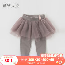 trousers Dave & Bella / David Bella female Greyish purple greyish purple - thickened version spring and autumn trousers lady No model Leggings Leather belt other Other 100% DB5510 Class A 12 months, 18 months, 2 years old, 3 years old, 4 years old, 5 years old, 6 years old and 7 years old