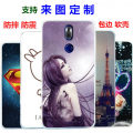 Mobile phone cover / case Tujing Cartoon Umidigi Crystal