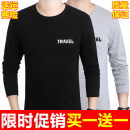 T-shirt Fashion City thin M suggested [95-125 Jin], l suggested [125-140 Jin], XL suggested [140-150 Jin], 2XL suggested [150-170 Jin], 3XL suggested [170-190 Jin], 4XL suggested [190-200 Jin], 5XL suggested [200-220 Jin] Others Long sleeves Crew neck standard Other leisure autumn Large size routine