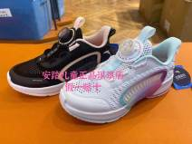 gym shoes female synthetic leather Anta 33,34,35,36,37,38,39 322125516-10 black powder, 322125516-9 summer shock absorption Running shoes EVA children