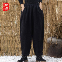 Casual pants Average size Autumn 2020 Ninth pants Knickerbockers Natural waist Versatile routine 96% and above cotton Embroidery cotton
