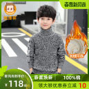Sweater / sweater cotton male hyz  leisure time There are models in the real shooting Socket Plush High collar nothing Solid color Cotton 100% Long sleeves Spring 2021 spring and autumn