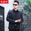 Jacket hyz  Business gentleman 170/88A,175/92A,180/96A,185/100A,190/104A thin easy Other leisure spring Long sleeves Wear out Business Casual middle age routine Zipper placket 2021 Cloth hem No iron treatment Loose cuff Solid color polyester fiber Arrest line Side seam pocket polyester fiber