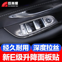 Car interior patches / stickers Jinlimei Lifting switch paste Door handle Metal
