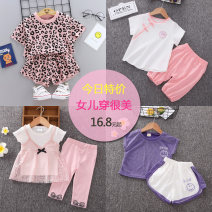 suit Colored pig 80cm 90cm 100cm 110cm 120cm female summer Korean version Short sleeve + pants 2 pieces routine No model Socket nothing other Cotton blended fabric birthday X02 Summer of 2018 6 months 12 months 9 months 18 months 3 years 4 years old