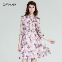 Dress Spring 2021 violet S M L XL XXL Mid length dress singleton  Long sleeves commute stand collar middle-waisted Decor zipper A-line skirt routine Others 30-34 years old Type X Ofiman / ofiman Simplicity More than 95% silk Mulberry silk 100% Same model in shopping mall (sold online and offline)